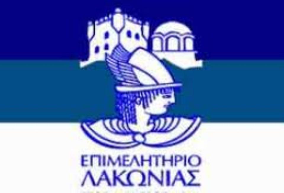 epimelitirio logo