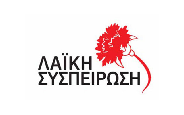 http://www.laconialive.gr/wp-content/uploads/2014/04/laiki-syspirosi.png