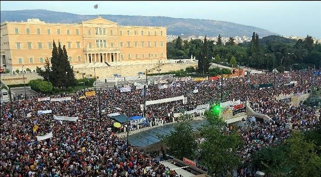 Syntagma sygkentrosi