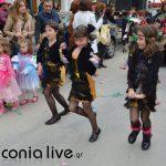 Mascarata Sparti 2016 - Apokries (11)