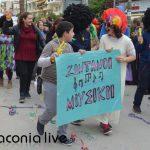Mascarata Sparti 2016 - Apokries (14)