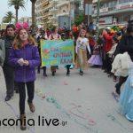 Mascarata Sparti 2016 - Apokries (20)