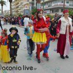 Mascarata Sparti 2016 - Apokries (21)