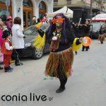 Mascarata Sparti 2016 - Apokries (9)