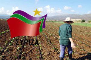 syskepsi agroton - Syriza