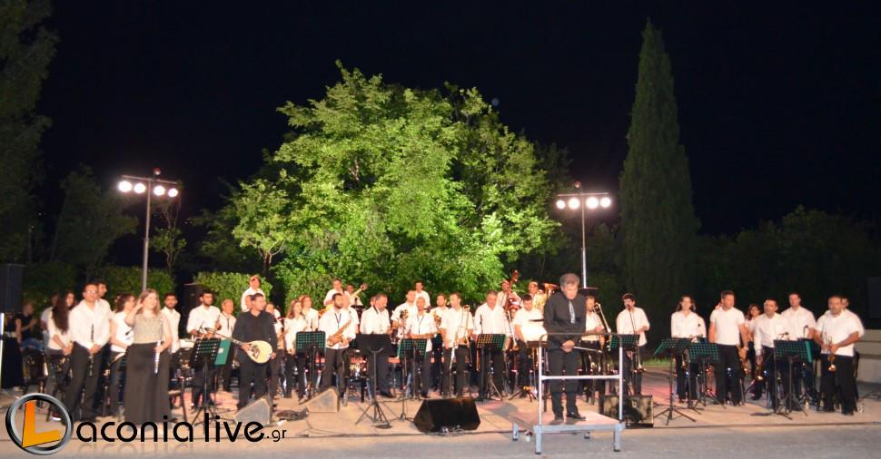 Filarmoniki Spartis Sainopouleio 2015 (18)