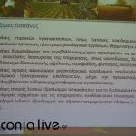 parousiasi CLLD (4)