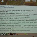 parousiasi CLLD (7)