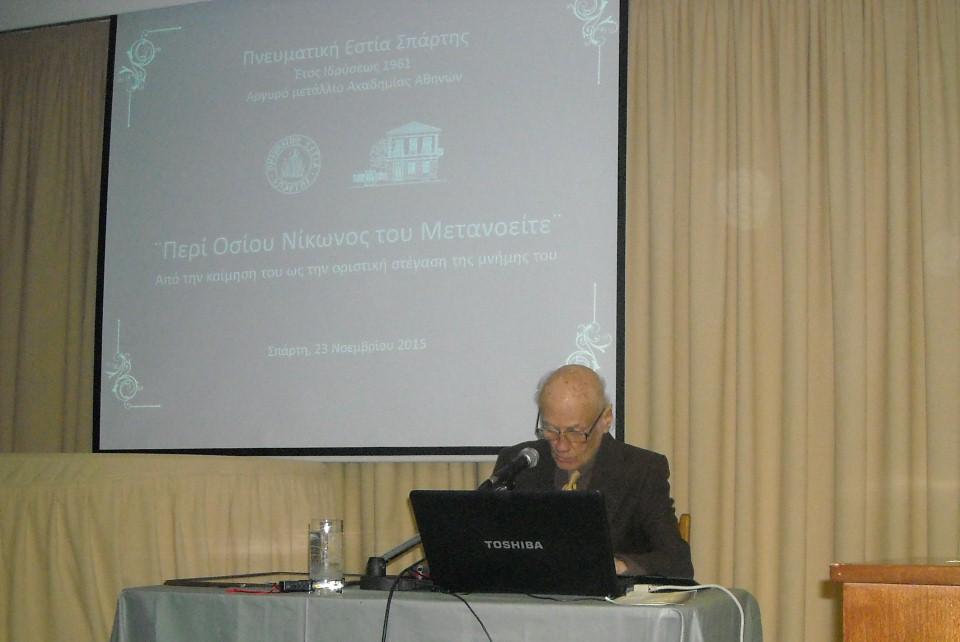 Georgiadis Nikos (1)