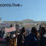agrotiki sygkentrosi Syntagma (1)