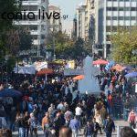 agrotiki sygkentrosi Syntagma (11)