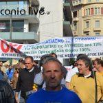 agrotiki sygkentrosi Syntagma (13)