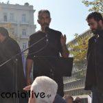 agrotiki sygkentrosi Syntagma (19)