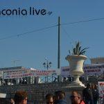 agrotiki sygkentrosi Syntagma (2)