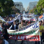 agrotiki sygkentrosi Syntagma (23)