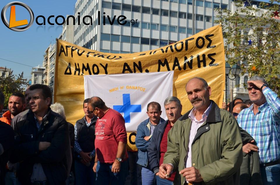 agrotiki sygkentrosi Syntagma (5)