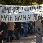 agrotiki sygkentrosi Syntagma (6)