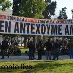 agrotiki sygkentrosi Syntagma (9)