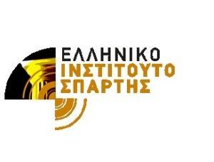 Elliniko Institouto Spartis