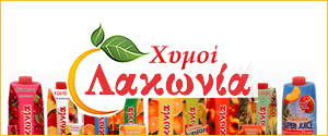 laconia-juices300