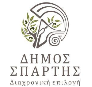 logo dimou Spartis
