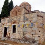 Agios Athanasios - Geraki (2)