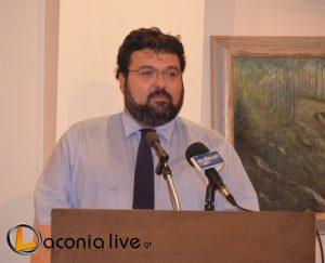 Vasileiadis Giorgos