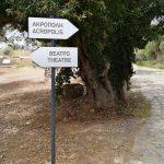 akropoli arxaias Spartis (13)