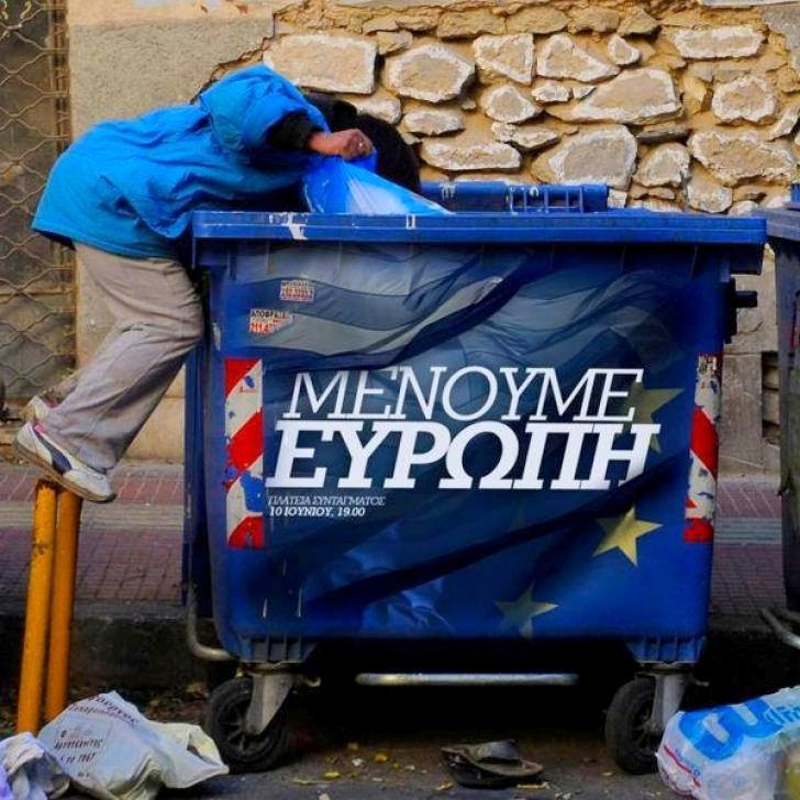 menoume Eyropi