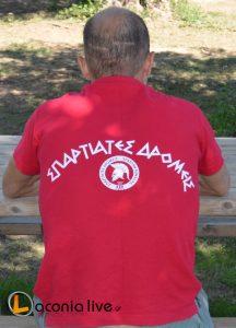 spartan-runners